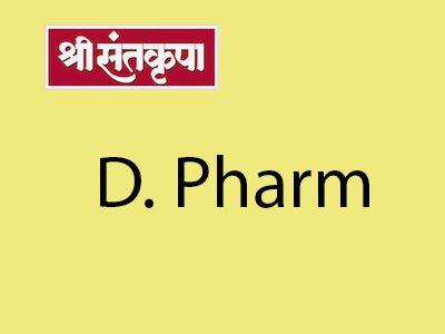Shree Santkrupa Shikshan Sanstha's College of Pharmacy – D. Pharm