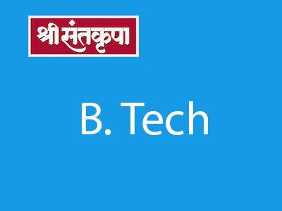 Shree Santkrupa Institute of Engineering & Technology – B.Tech