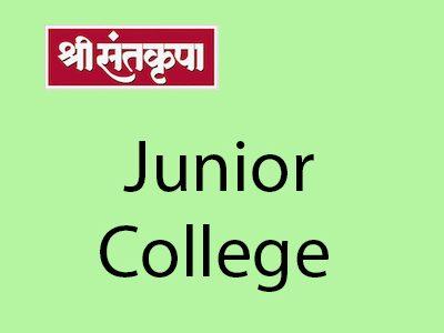 Shree Santkrupa International Junior College