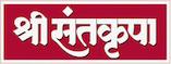 Shree Santkrupa Shikshan Sanstha